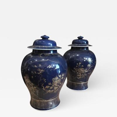 Pair of Chinese Powder Blue Gilt Decorated Jars 18th Century