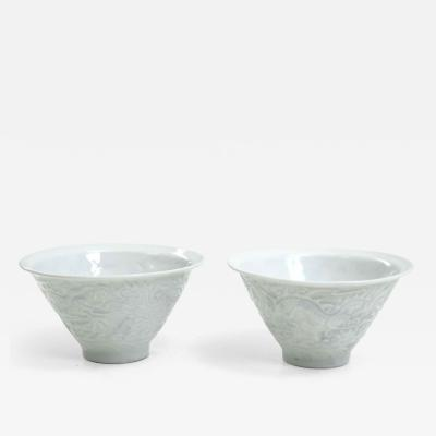 Pair of Chinese bowls signed 18 19th C