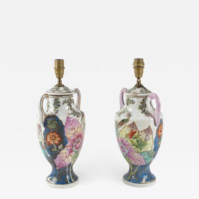 Pair of English Earthenware Lamps