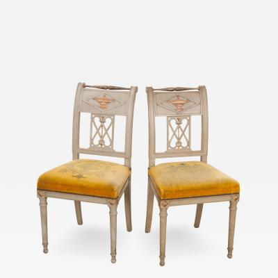 Pair of French 19th Century Neoclassical Style Side Chairs