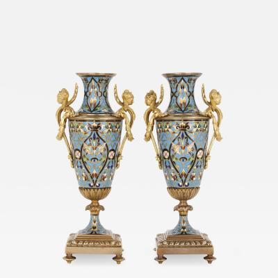 Pair of French champlev enamel and gilt bronze vases