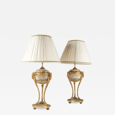 Pair of Gilt Metal Lamps With Sculpted Ram Heads