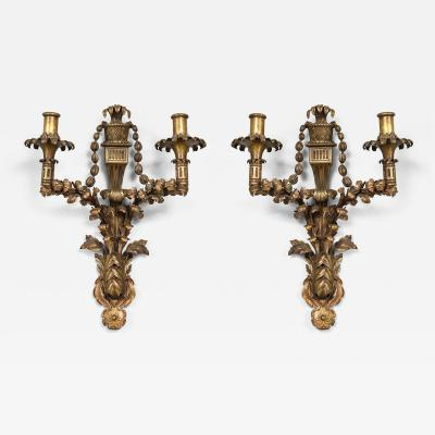 Pair of Hammered Brass Sconces