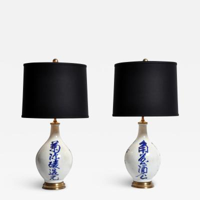 Pair of Japanese Sake Bottles Converted to Lamps