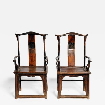 Pair of Qing Dynasty Armchairs