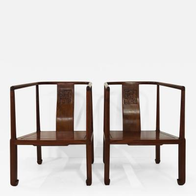 Pair of Vintage Chinese Rosewood Chairs