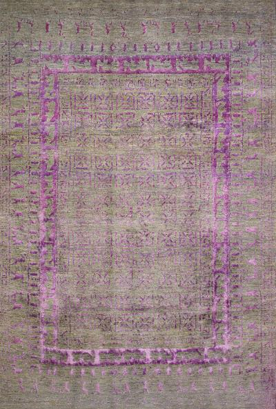 Pazyryk 1 2 SoFarSoNear Studio for Zollanvari Super Fine Gabbeh Wool SIlk