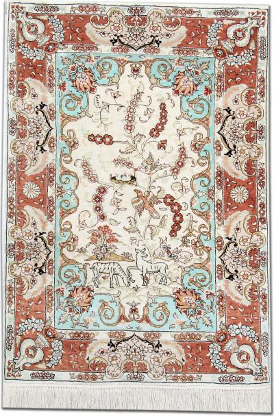Persian Qum Pure Silk Rug 63 X 90 Cm