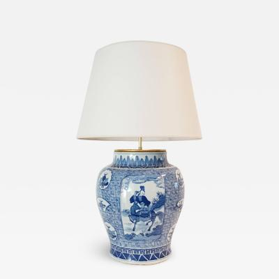 Qing Dynasty Blue and White Jar Vase Table Lamp