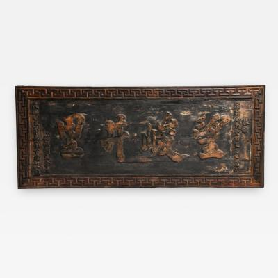 Qing Dynasty Chinese Shop Sign