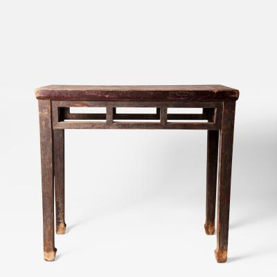Qing Dynasty Elm Wood Writing Table