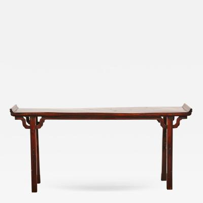 Rare 18th Century Chinese Walnut Altar Table