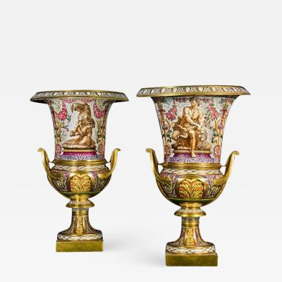 Rare and Important Pair of Dart Fr res Porcelain Campana Vases circa 1820
