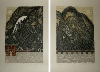 Ray Morimura Itsukushima and Togetsukyo by Ray Morimura