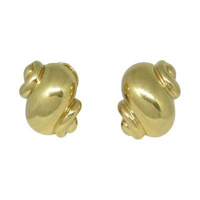 Ren Boivin Rene Boivin Gold Seashell Earrings