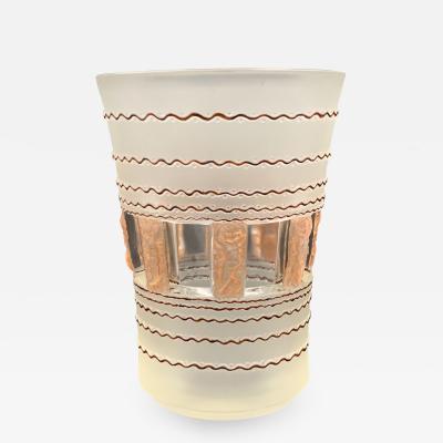 Ren Lalique Lalique Co A Florence vase by R lalique