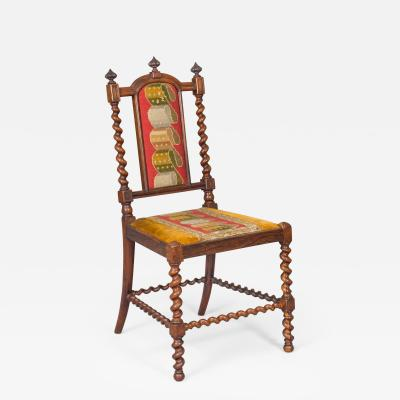 Rosewood Childs Side Chair