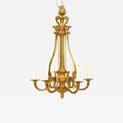 Russian Neoclassic Style Ormolu Lyre Form Chandelier