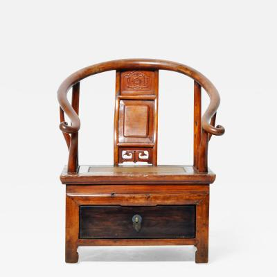 SMALL CHINESE CHAIR WITH STORAGE COMPARTMENT