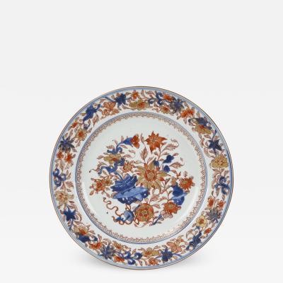 Set of 12 Kangxi Imari Plates Circa 1700