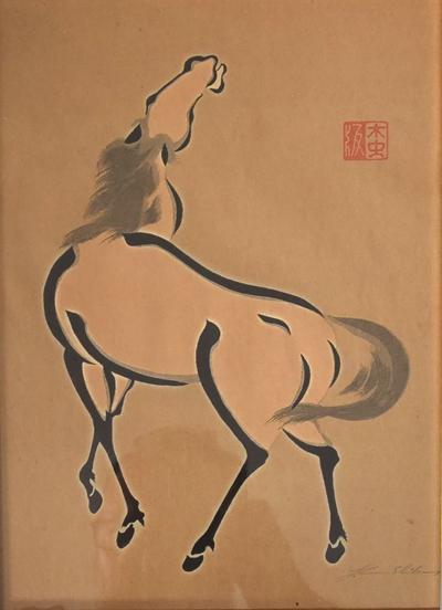 Set of 3 Mid Century Modern Japanese Horse Art Frames Ink on Paper