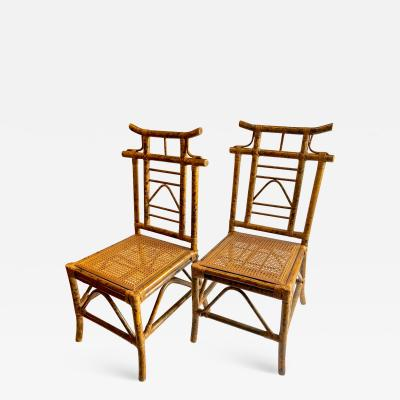Set of 4 Bamboo Pagoda Back Side Chairs