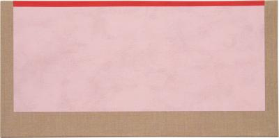 Sharon Brant Pink and Red
