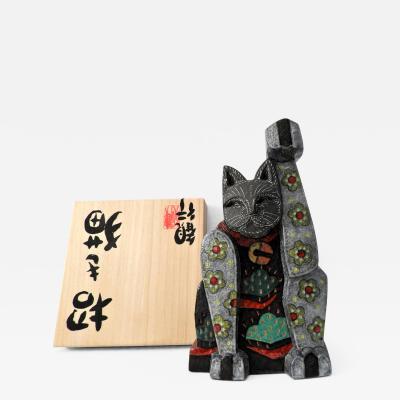 Shimura Noriyuki Saikumono Maneki Ornamental Cat