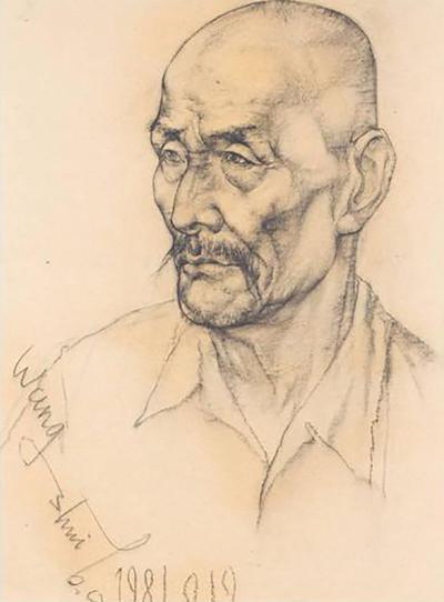 Shui Bo Wang Stunning Portrait of a Man by Shui Bo Wang