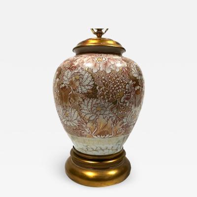 Single Japanese Porcelain Lamp