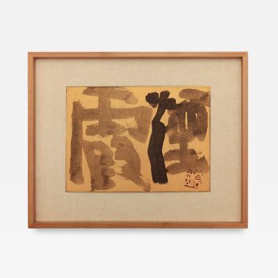 Sofu Teshigahara Composition I