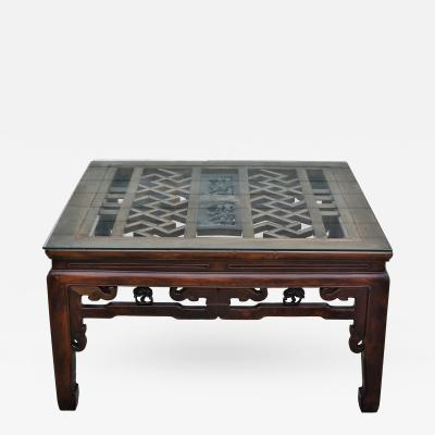 Square Asian Coffee Table with Antique Screen