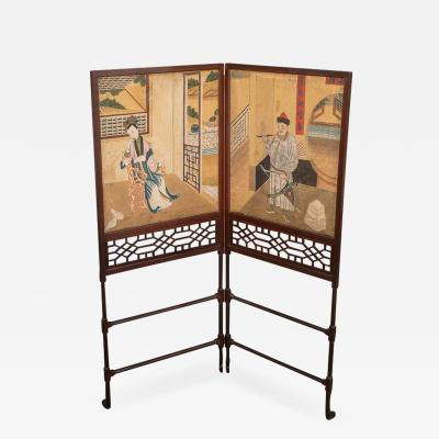 Thomas Chippendale A George III Folding Firescreen in the Chinese Chippendale Taste