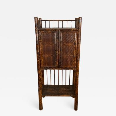 Tortoise Shell Bamboo Cabinet China Circa 19th Century