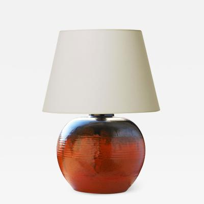 Upsala Ekeby Functionalist table lamp by Ekeby