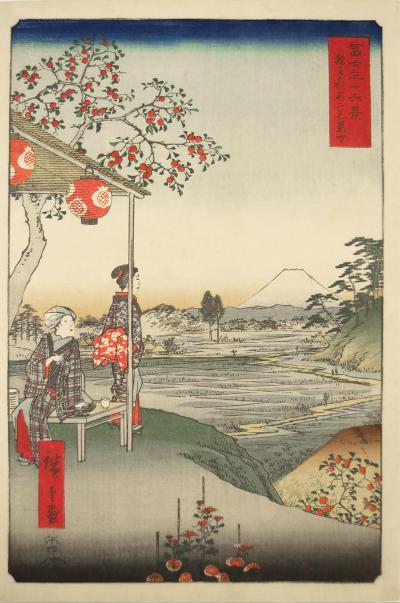 Utagawa Hiroshige Fuji view teahouse at Z shigaya