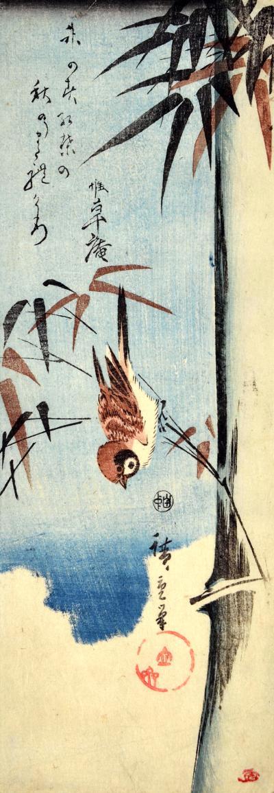 Utagawa Hiroshige Sparrow and bamboo