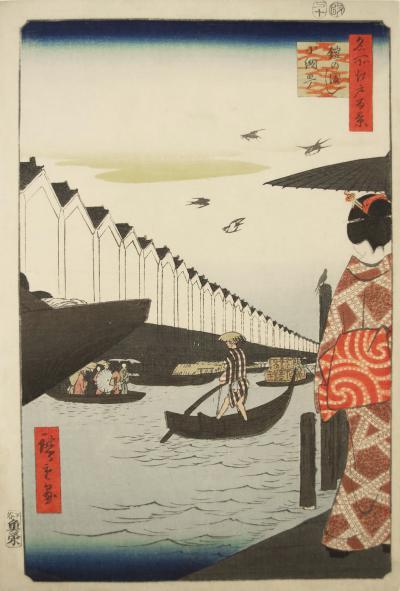 Utagawa Hiroshige Yoroi Ferry
