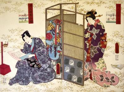 Utagawa Kunisada Chapter 25 New Herbs Part II