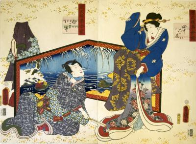 Utagawa Kunisada Chapter 46 Beneath the Oak