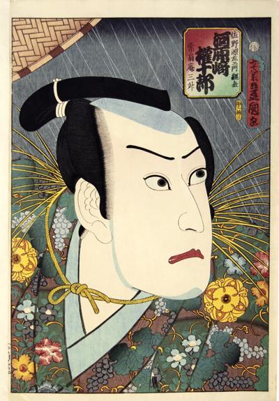 Utagawa Kunisada Kawarazaki Gonj r I as Sano Genzaemon