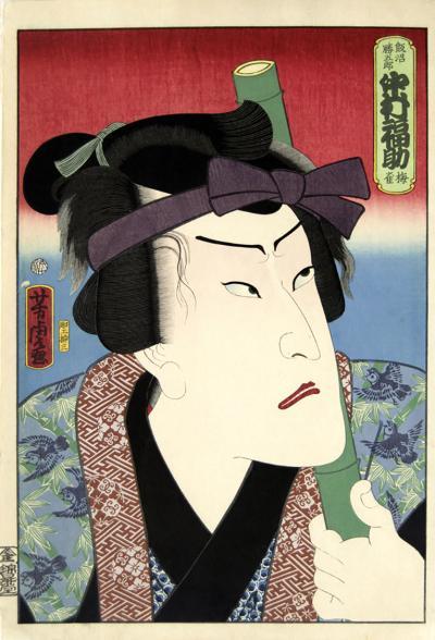 Utagawa Yoshitora Nakamura Fukusuke II as Iinuma Katsugor