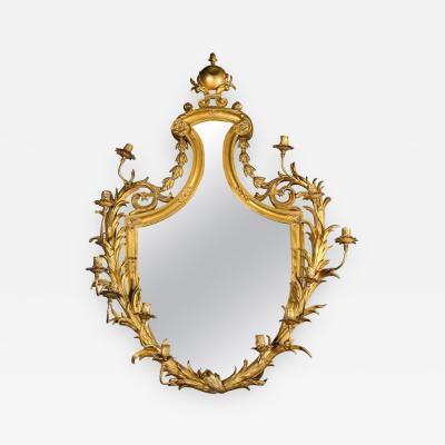 Very Fine Napoleon III French Gilt Bronze Ormolu Girandole Mirror circa 1880