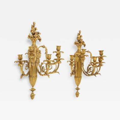 Very Fine Pair of Louis XVI Style French Ormolu Bronze Wall Appliques Sconces