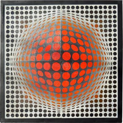 Victor Vasarely Vega Series by Victor Vasarely