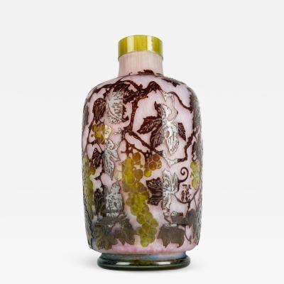 Vintage Art Glass Decorative Piece or Vase