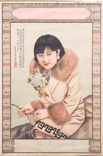 Vintage Chinese Art Deco Advertisement Poster