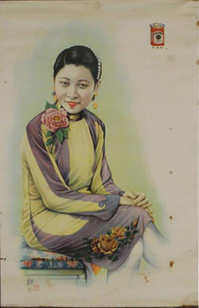 Vintage Hataman Cigarette Advertisement Poster