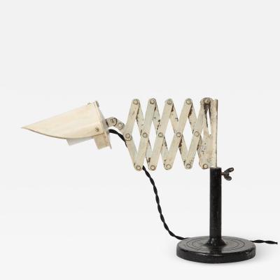 Vintage Industrial Metal Accordion Table Lamp