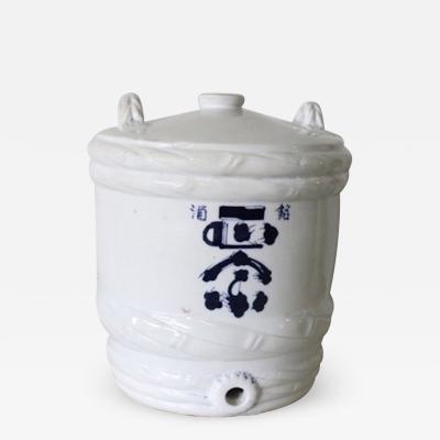 Vintage Japanese Porcelain Sake Jug